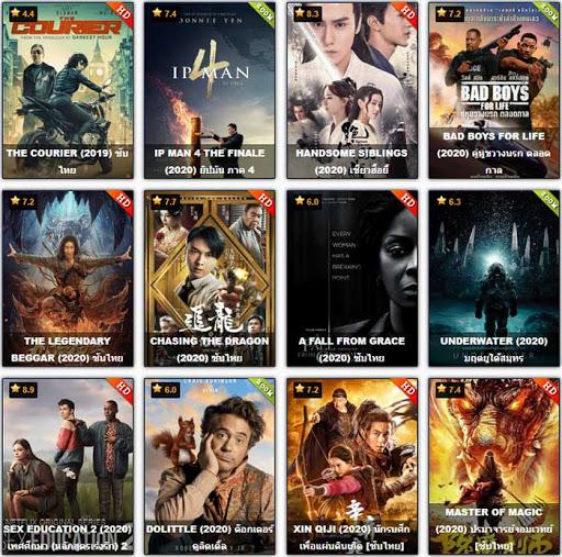 ดูหนังออนไลน์ฟรีหนังน่าดู 2021