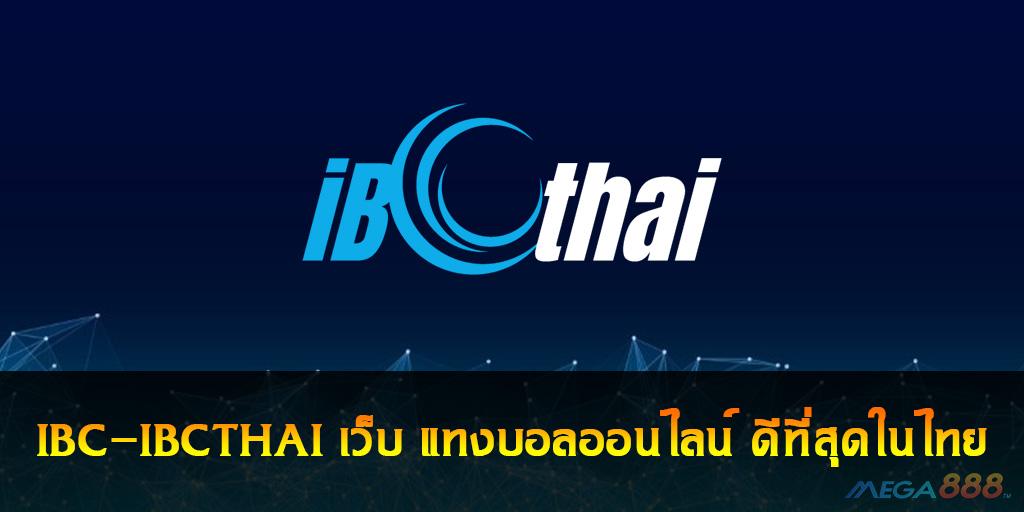 ibcthai