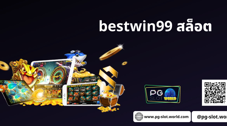 bestwin99